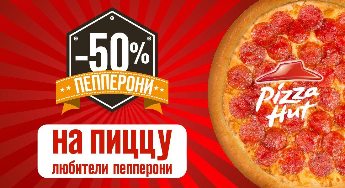 Бифидум заказать в москве