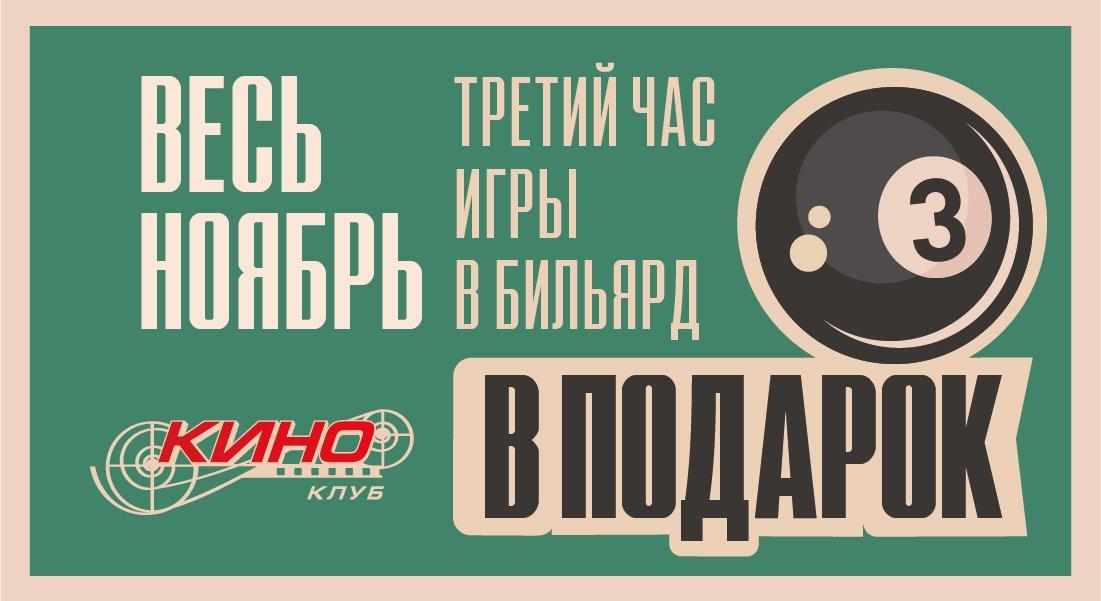 Выходные дни казахстана 2012