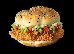 Шефбургер Новый